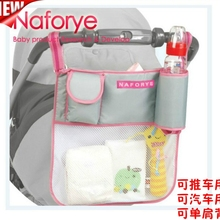 Hanging-Bag Baby-Stroller Mummy-Bag Bed Charter Car-Seat Children's