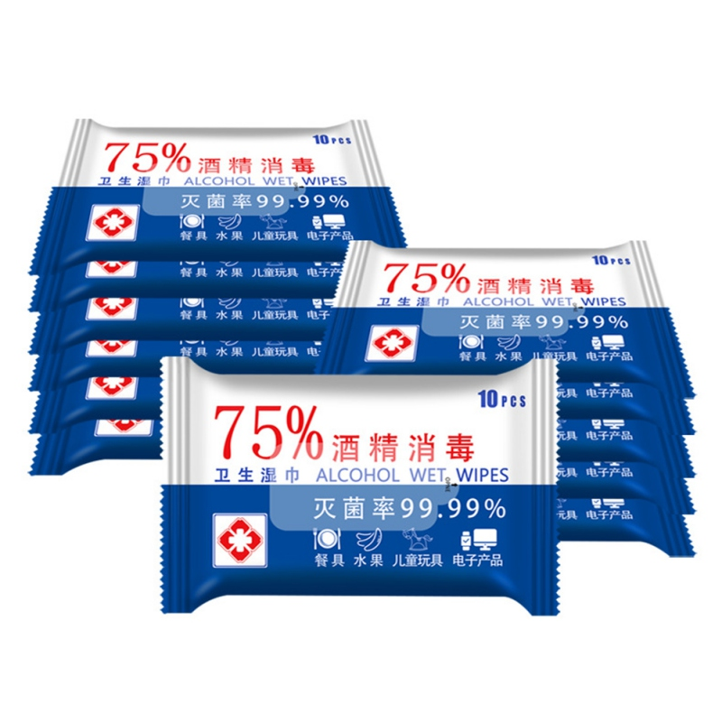 10 Sheets=1*Pack 75% Alcohol Wipes Portable Hand Towel Swabs Pads Disinfection Wipes Antiseptic Cleanser Cleaning Sterilization