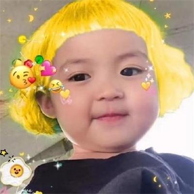 罗熙闺蜜头像大全头发五颜六色_玩赚生活网www.playzuan.com