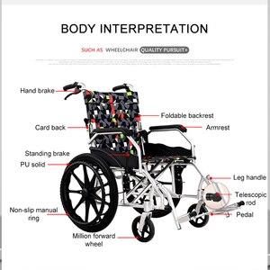 Image 2 - 車いす高齢者のためのポータブル車椅子ulti機能折りたたみライトレジャー手すり小旅行アルミ合金無効