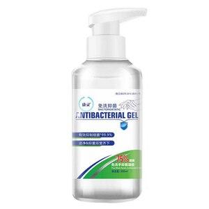 75% спирт, стерилизатор для рук, жидкость, дезинфицирующее средство для рук, 60 мл, 300 мл, антибактериальный гель
