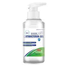 75% alcohol hand sterillizer liquid wash free hand
