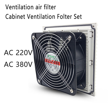 Cabinet Ventilation Filter Set Shutters Cover Fan Grille Louvers Blower Exhaust Fan Filter Filter With Fan пылеуловитель пылевой фильтр akasa 12 см aluminium fan filter