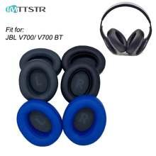 Imttstr амбушюры для jbl everest 700 беспроводные bt bluetooth