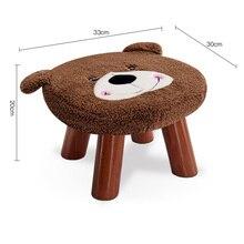Мультфильм ткань обувь пеленальный стол табурет детский% 27 табурет креатив диван дом ленивый милый животное ребенок маленький скамейка