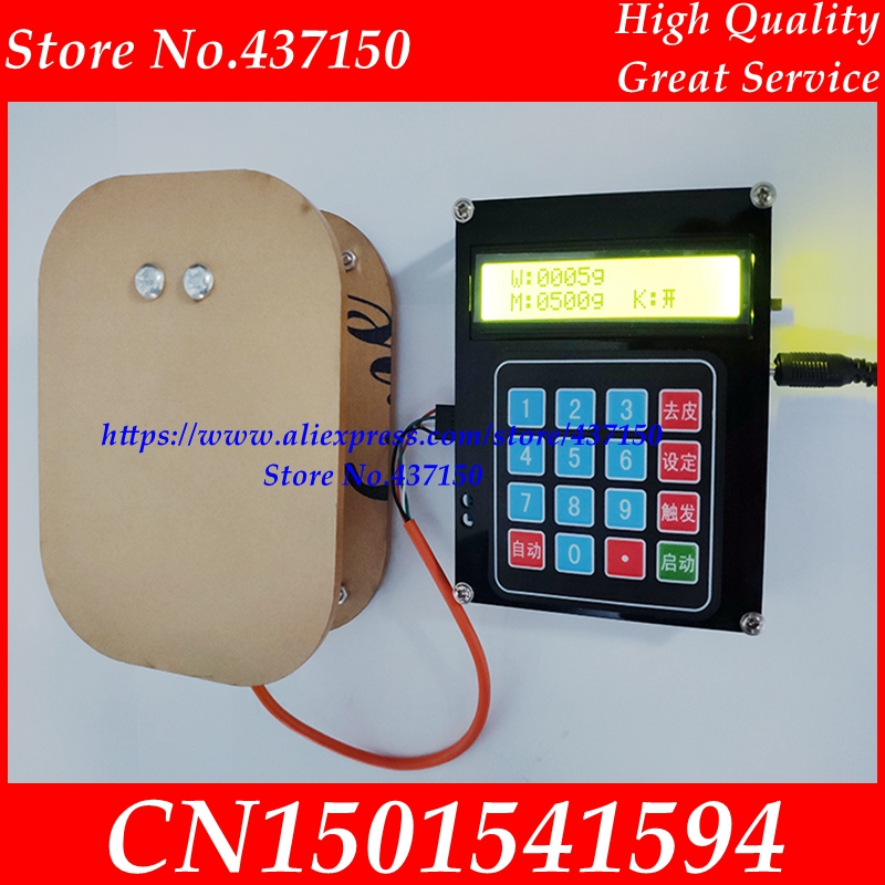 Liquid automatic quantitative filling controller board Weight control filling machine electronic scale weighing sensor load cell