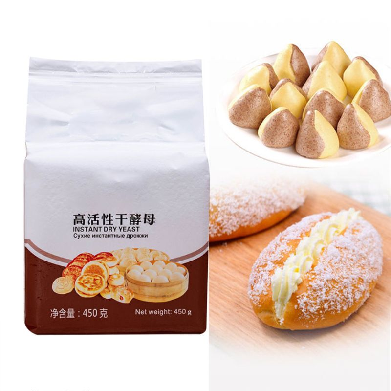 450g Highly Active Low Sugar Glucose Tolerance Instant Dry Yeast For Baking Bread Steamed Buns Kitchen Cooking Supplies Fermenta