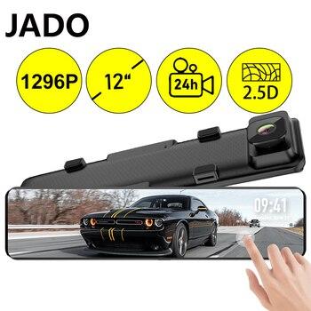 JADO 12 Inches Touch Screen Rearview Mirror Dash Cam 1080P Car DVR Stream Media Dash Cameras Front And Rear Car Camera Recorder