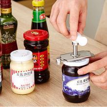 Abridores de frasco de aço inoxidável estável vidro criativo abridor de lata frasco garrafa manual de mão ajustável fácil gadget cozinha útil também
