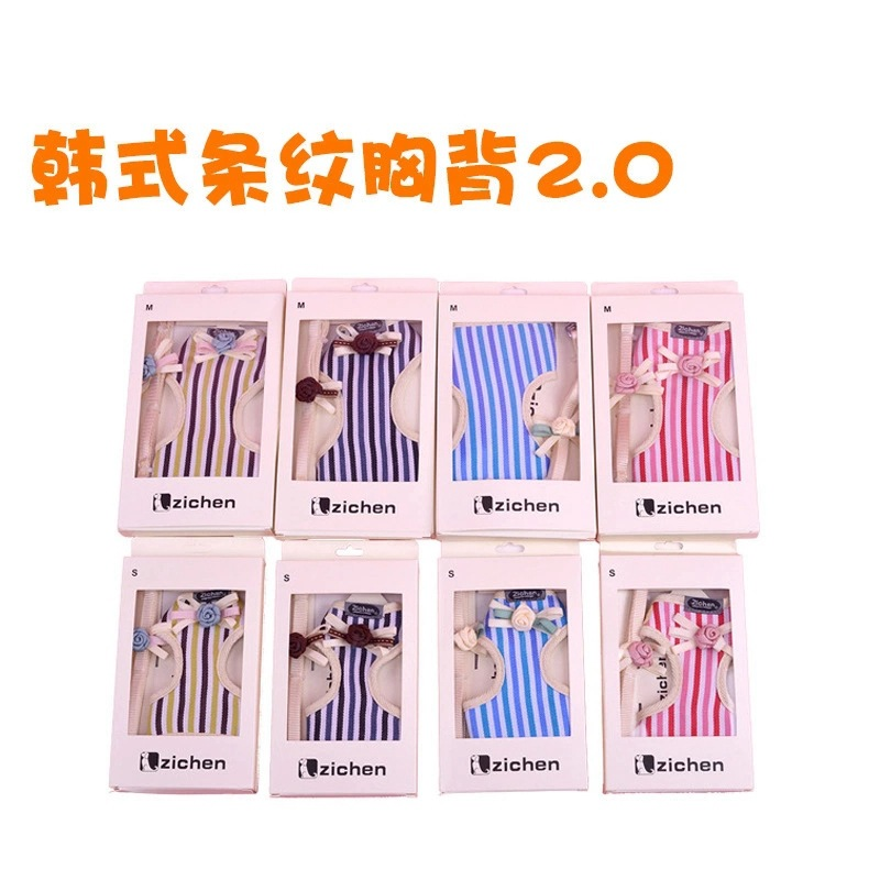 Korean Style Stripes Chest And Back Dog Rope Dog Hand Holding Rope Chest And Back With Small And Medium Hand Holding Rope Pet Do