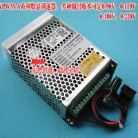 HQ SXPWM A high power pulse width 110V, 220V DC motor governor, digital display voltage and current,