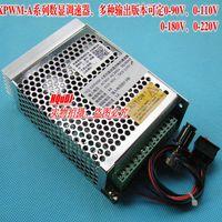HQ SXPWM A high power pulse width 110V, 220V DC motor governor, digital display voltage and current,