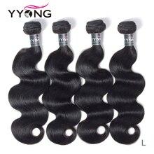 Yyong Hair 4 Bundles 페루 바디 웨이브 Human Hair Weave Remy 페루 헤어 위브 번들 4 PCS 8 30 Inch Tissage péruvien