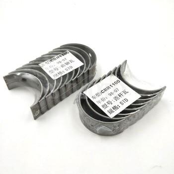 1 sets Motorcycle STD Connecting rod tile & crankshaft tile Shell For Honda CBR1100XX CBR 1100XX Blackbird 1996-2007