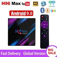 Z systemem Android TV, pudełko z systemem Android 10.0 H96 Max Rockchip RK3318 4K Smart TV Box TV, pudełko 2.4G i 5G Wifi BT4.0 H96Max 4GB 64GB odtwarzacz multimedialny Set Top Box