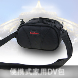 Image 5 - Photo DV VCR Camcorder Bag Case for For Panasonic Sony Canon JVC Samsung Sanyo