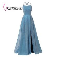 VKBRIDAL Glitter Prom Dresses Long Sexy High Split Criss-Cro