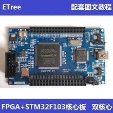 FPGA Core Board + STM 32f103rct6 Core Board Single chip mikrocomputer Entwicklung Board Dual Core