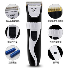 цена на Professional Pet Dog Hair Trimmer Animal Grooming Clippers Cat Cutter Machine Shaver Electric Scissor Clipper L2