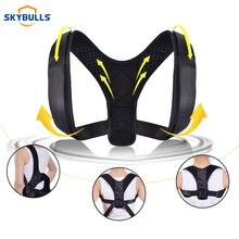 Skybulls universal Adjustable Back Therapy Shoulder Spine Support