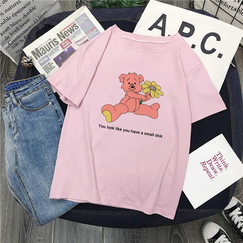 Kawaii Giappone Harajuku Orso di stampa superiore si guarda come si dispone di un cazzo piccolo Casual Allentato Retro Dolce Bellezza casual donne T-Shirt