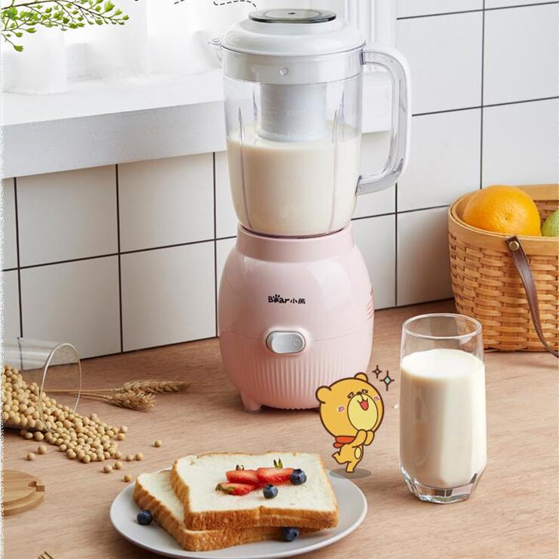 Pressed Soy Milk Cooking Machine Household Mini Small Food Bar Free Filter Baby Food Supplement Automatic Mixer 4