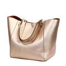 Высококачественные повседневные женские сумки большая женская