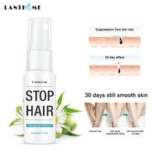 Saç büyüme İnhibitörü saç temizleme kremi doğal ağrısız tüy dökücü balmumu vücut Bikini bacaklar saç çıkarıcı sprey yüz bacak el bakımı