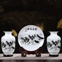 Китайская керамическая ваза и тарелка украшения дома гостиной стол декорации отеля офисные настольные фигурки ремесла Искусство