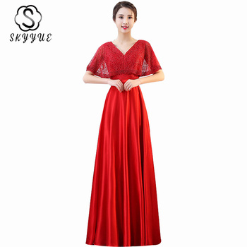 Wedding Guest Dresses Skyyue ER508 Elegant V-neck Long Gowns Women Party 2020 Cap Sleeve A Line Bridesmaid Dress For Women image