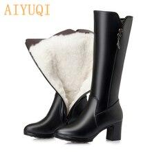 AIYUQI 여성 긴 부츠 2020 정품 가죽 여성 겨울 부츠 두꺼운 따뜻한 양모 트렌드 여성 오토바이 부츠 신발 하이힐
