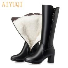 AIYUQI Frauen lange stiefel 2020 echtem leder weibliche winter stiefel dicke warme wolle trend frauen motorrad stiefel schuhe Hohe ferse