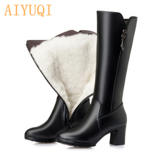AIYUQI Women long boots 2020 genuine leather female winter boots thick warm wool  trend women motorcycle boots shoes High heel