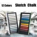 12 цветов, простой в использовании, эскиз, рисование, пастельный альбом, набор для рисования, пастельный твердый порошок, товары для эскизов