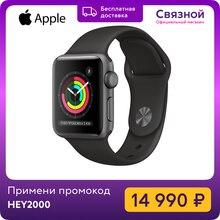 Умные часы Apple Watch Series 3, 38 мм