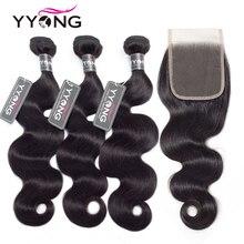 Yyong שיער 3 חבילות ברזילאי גוף גל חבילות עם סגירת 4x4 רמי 4 יח\חבילה שיער טבעי Weave חבילות עם תחרה סגירה