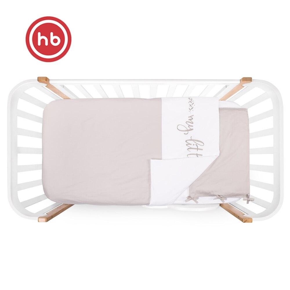 Комплект постельного белья (наволочка и пододеяльник) Happy Baby