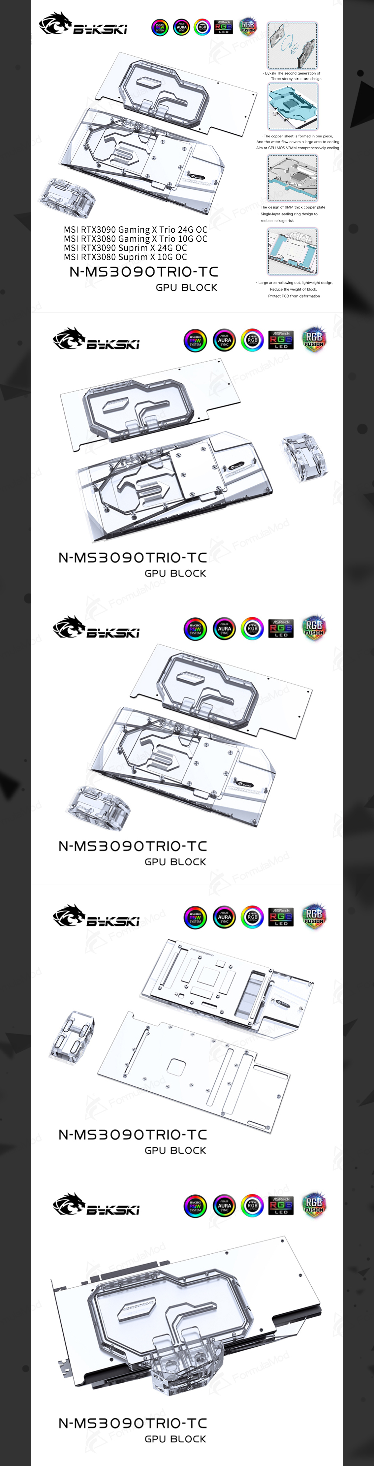 Bykski GPU Block With Active Waterway Backplane Cooler For MSI RTX 3090 3080 Gaming X Trio / Suprim X , N-MS3090TRIO-TC
