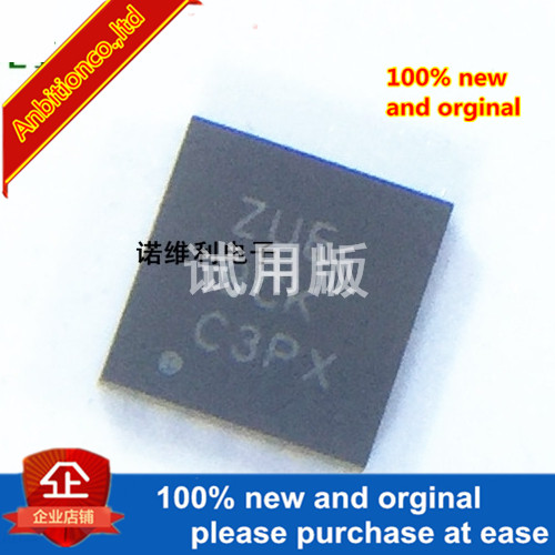 5pcs 100% New Original LP2951-33DRGR LP2951-33  Silk-screen  ZUE QFN8 Stabilizer In Stock