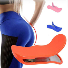 Pelvic Floor Muscle Training Tool Hip Trainer Pelvic Floor Muscle Inner Thigh Buttocks Body Exerciser Fitness Training Tool