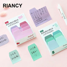 gradient ramp Colorful index sticky notes memo pad stickers post it notes School supplies Chancery stationery papeleria 01910(China)