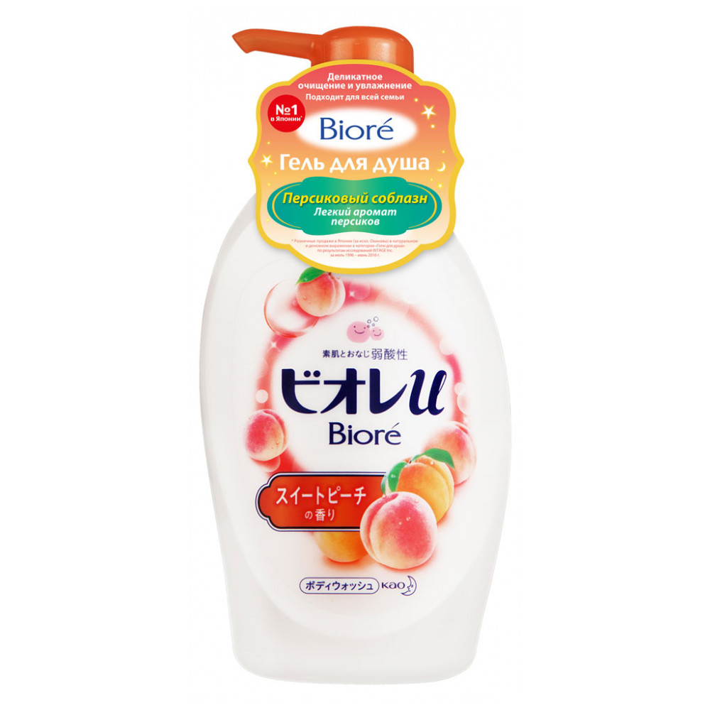 Beauty & Health Bath & Shower Shower Gels Biore 652436 deciduous forest waterproof bath shower curtain