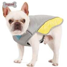 Охлаждающий Жилет для собак воздухопроницаемая куртка кулер