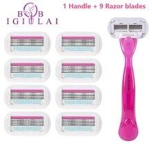 Дамские Безопасные лезвия для бритья для женщин, лезвие для удаления волос, женские лезвия для бритвы, Сменная головка, совместимая с Venuse