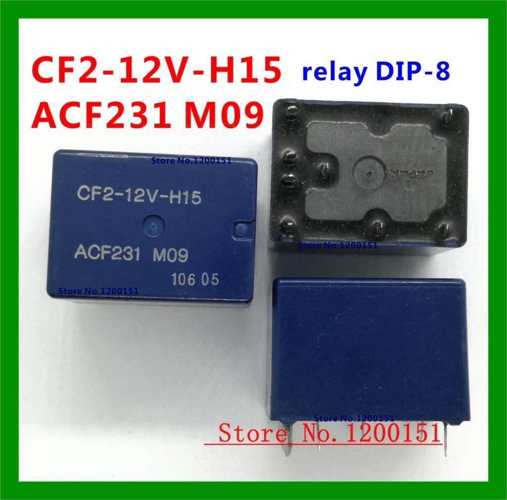 1 pçs CF2-12V CF2-12V-H15 acf231 m09 1 em estoque twin power relé automotivo dip-8