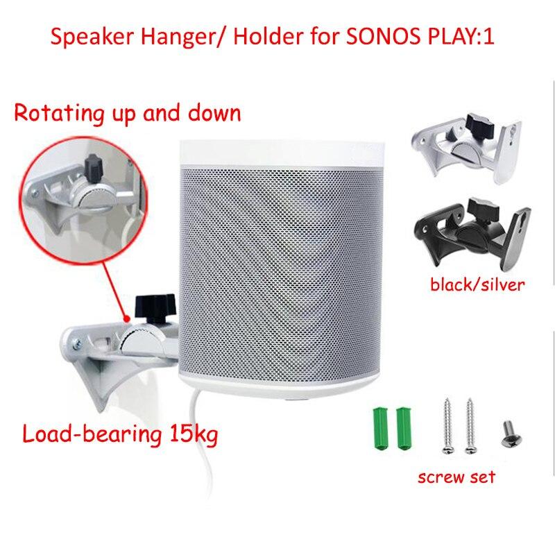Adjustable Metal Speaker Holder Hanger For SONOS Play1 Smart Speaker Desktop Wall Speaker Holder For SONOS Play One
