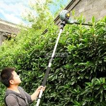 Телескопическая электрическая машинка для обрезки высоты садовые