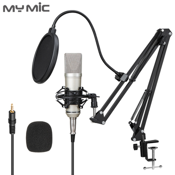 My Mic U87 Large Diaphragm condenser recording studio microphone with Adjustable stand for broadcasting