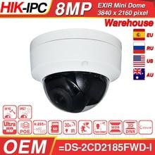 Hikvision OEM IP камера DT185 I (OEM DS 2CD2185FWD I) 8MP купольная сетевая POE ip камера H.265 CCTV камера SD слот для карты
