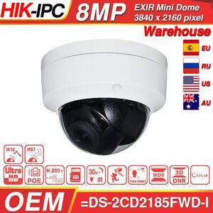 Image 1 - Hikvision OEM IP kamera DT185 I (OEM DS 2CD2185FWD I) 8MP ağ Dome POE IP kamera H.265 güvenlik kamerası SD kart yuvası